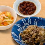 お食事(豚肉の生姜焼き)