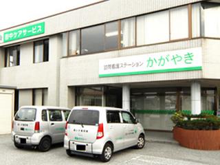 田中ケアサービス事業所